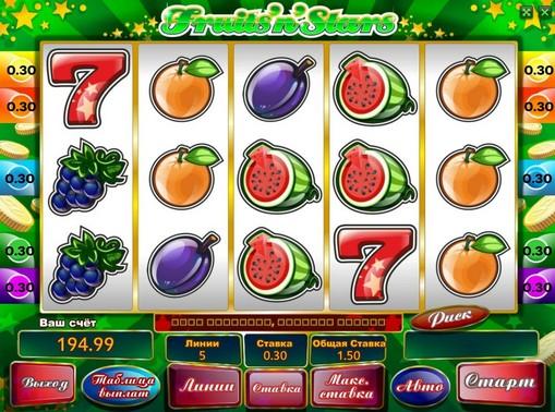 Fruits n Stars играйте за пари