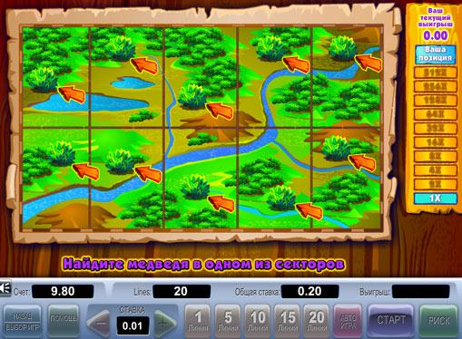Играта за удвояване на Lucky Hunting за пари