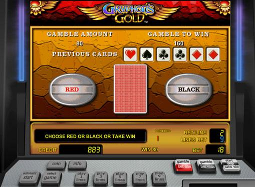 Игра за удвояване на мача Gryphons Gold