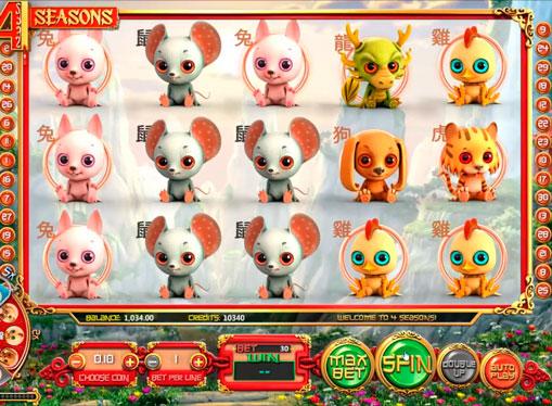 Играйте машина Four Seasons за пари с плащания