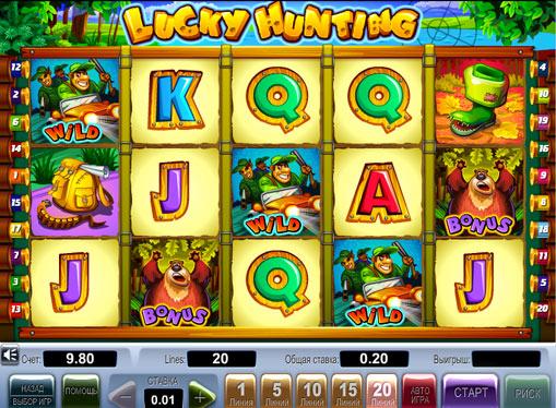 Lucky Hunting играйте за пари
