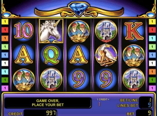 Unicorn Magic честни игрални автомати за пари