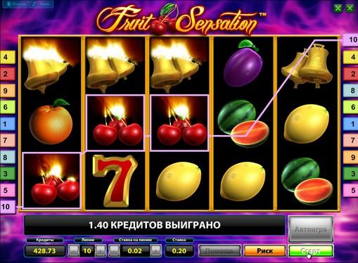Как изглежда Fruit Sensation Deluxe