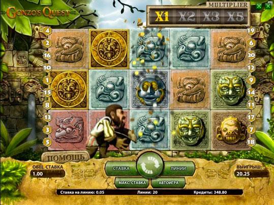 Печеливша комбинация в играта Gonzo's Quest